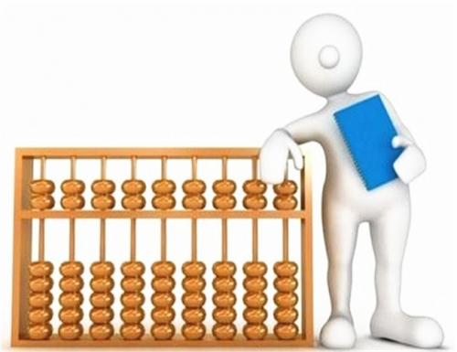 办理署理记账许可证的条件是什么?