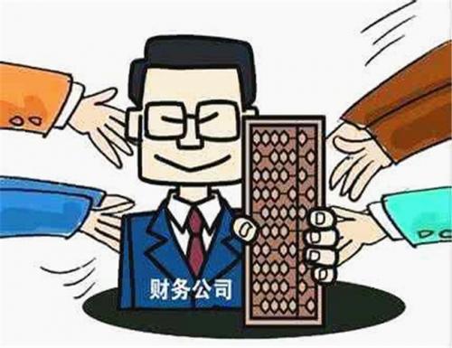 小规模代理记账服务